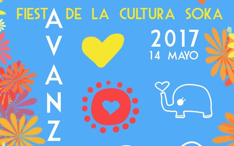 Rivas acoge este domingo la Fiesta de la Cultura Soka