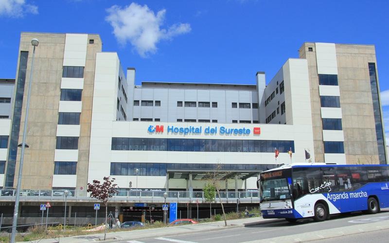 Así será la ampliación del Hospital del Sureste