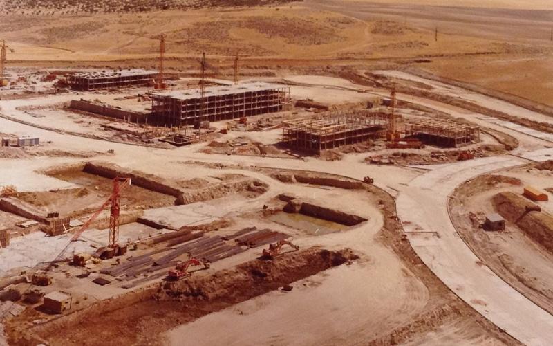 Foto aérea histórica de Covibar