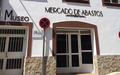 Museo de la Alfarería de Campo Real