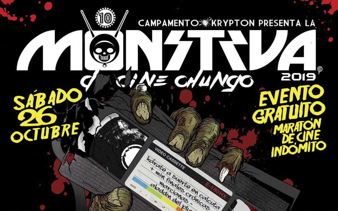 Vuelven las 'pelis' cutres a Rivas con la Monstrua de Cine Chungo
