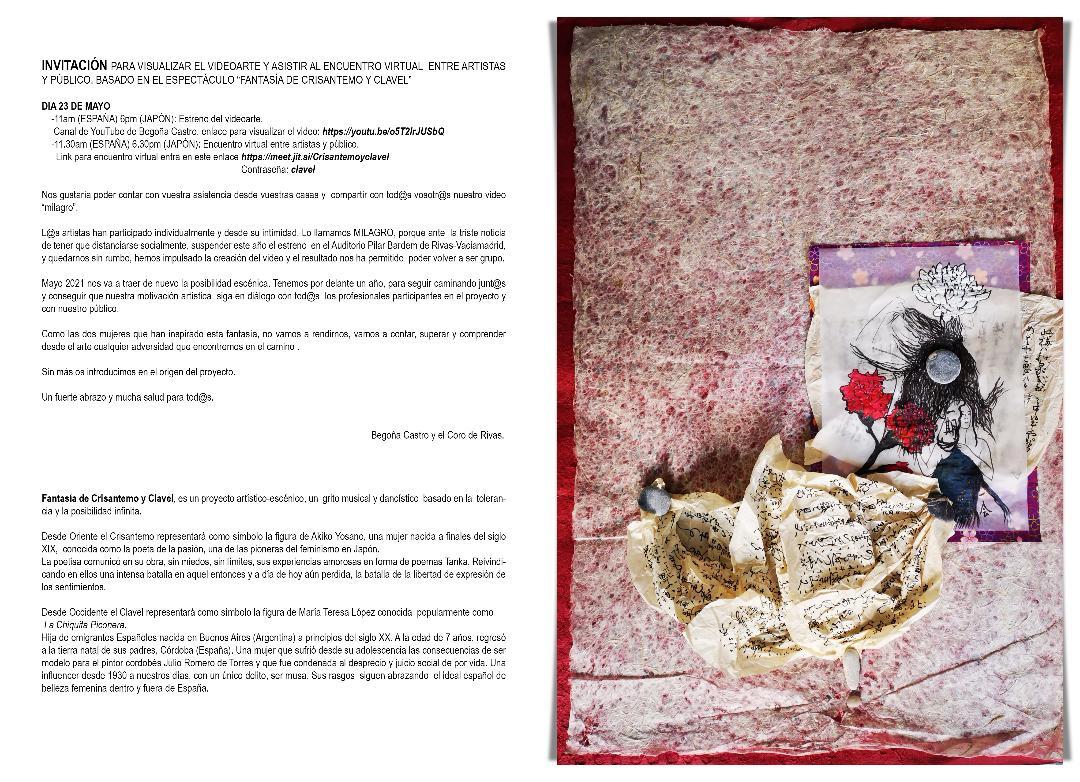 Cartel invitación 'crisantemo y clavel' Coro Rivas