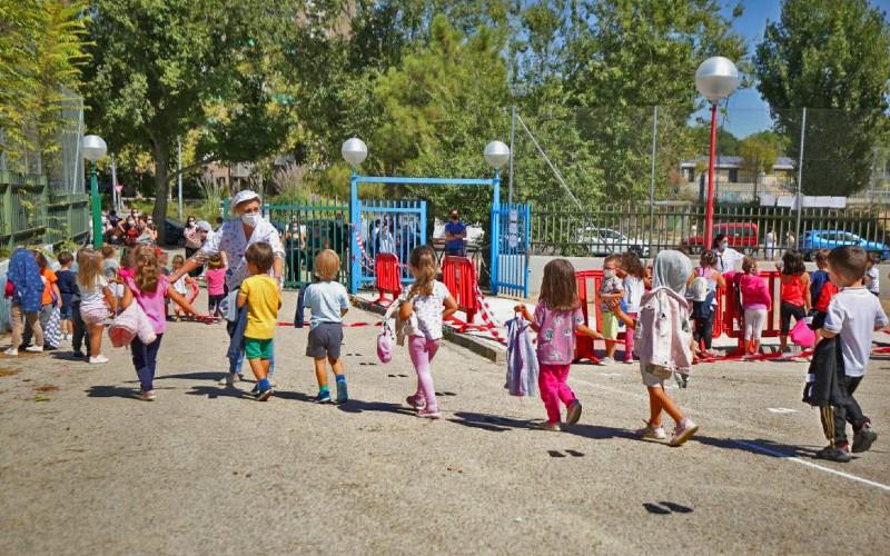 Niños en un colegio de Rivas